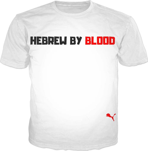 JF Hebrew By Blood Signature Tshirt