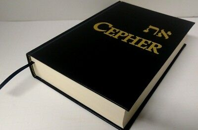 Book: Cepher - Bible