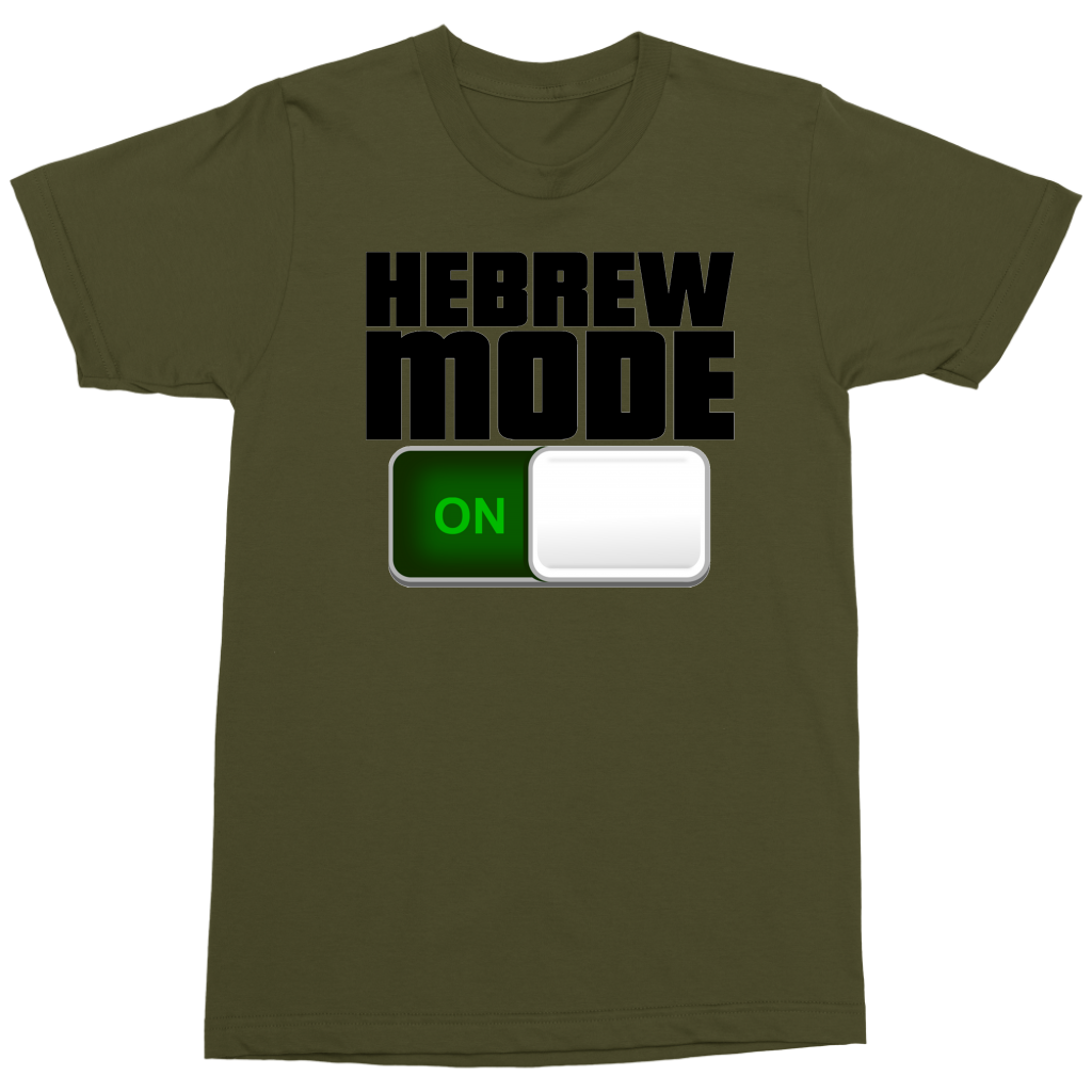 The HebrewMode Collection