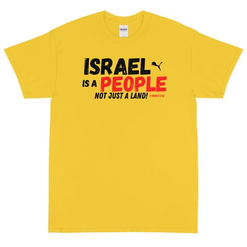 JF Israel is a People Short Sleeve T-Shirt