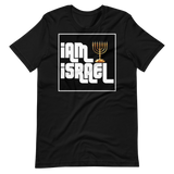JF IAMISRAEL Official T-Shirt