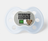 JF (Hebrew-Mode) Baby Set