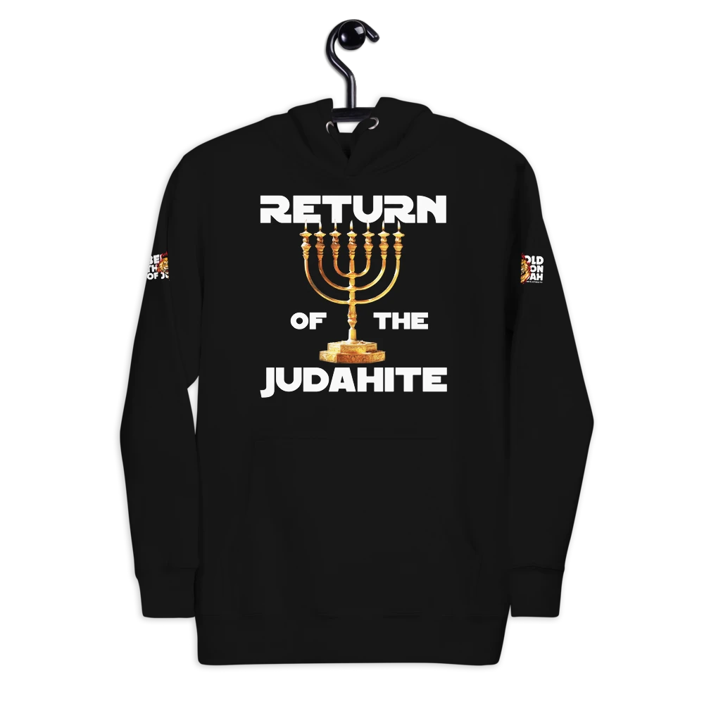 JF Official Hoodies #2