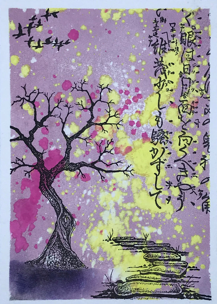 """Cherry Blossom Tree"" Archival Ink on Watercolor"