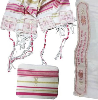 Messianic Christian Sign Pink Prayer Shawl & Carry Bag