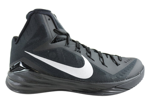 Nike Hyperdunk 2014 Mens Basketball Shoes