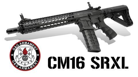 G&G CM16 SRXL with MOSFET & ETU - Kill House CQB