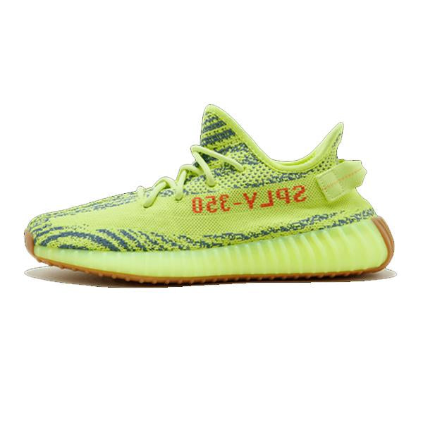 "adidas Yeezy Boost 350 V2 ""Semi Frozen Yellow"""
