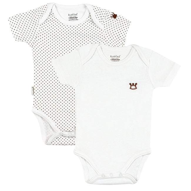 Mocha Everyday Layette Short Sleeve Bodysuit 2 Pack | White Solid-Dots