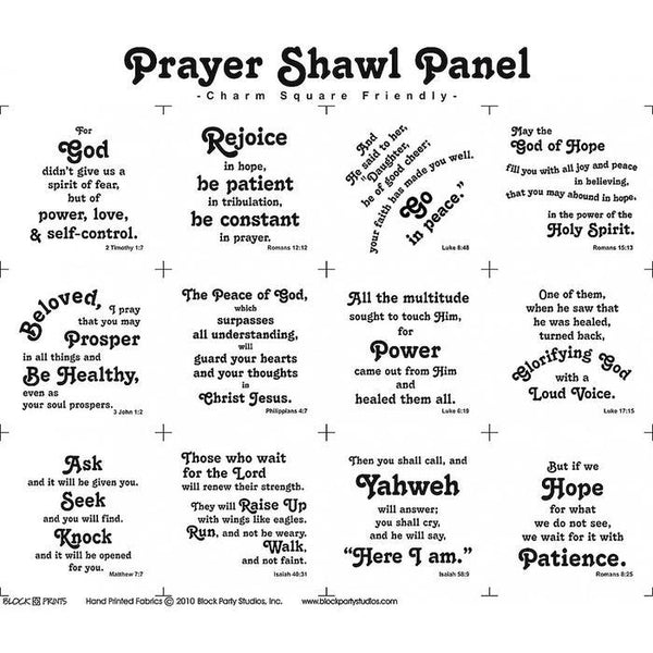 Prayer Shawl Natural Fabric Panel - 18in x 20in - ineedfabric.com