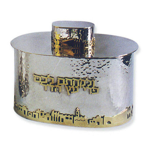 Sterling Silver Jerusalem of Gold Etrog Box by Bier Judaica