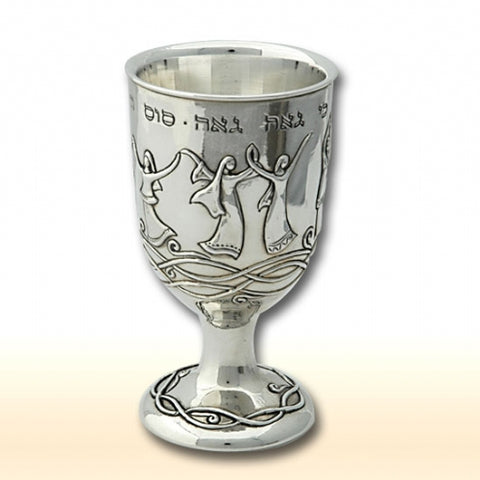 Sterling Silver Miriam Kiddush Cup by Caspi Silver
