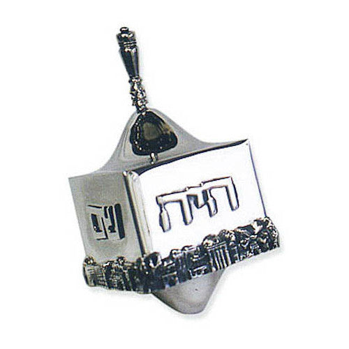 Sterling Silver Dreidel with Jerusalem Panorama Handcrafted by Bier Judaica - Matana Boutique