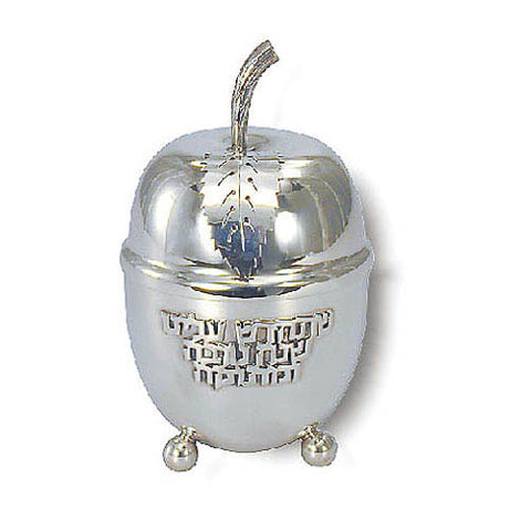Sterling Silver Apple Shaped Honey Dish by Bier Judaica
