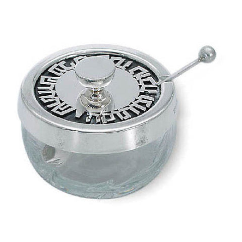 Sterling Silver Honey Dish by Bier Judaica