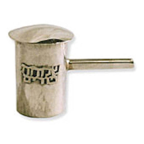Sterling Silver Handcrafted Hammered Purim Grager by Bier Judaica