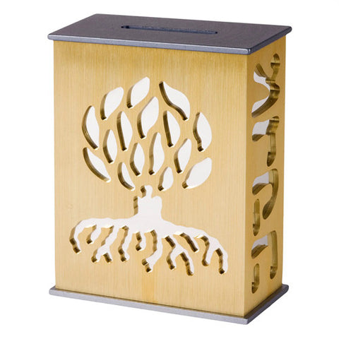 Aluminum Tree of Life Tzedakah Box by Agayof