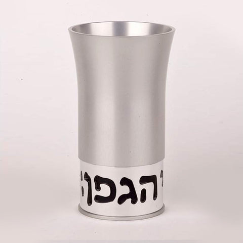Kiddush Cup by Agayof