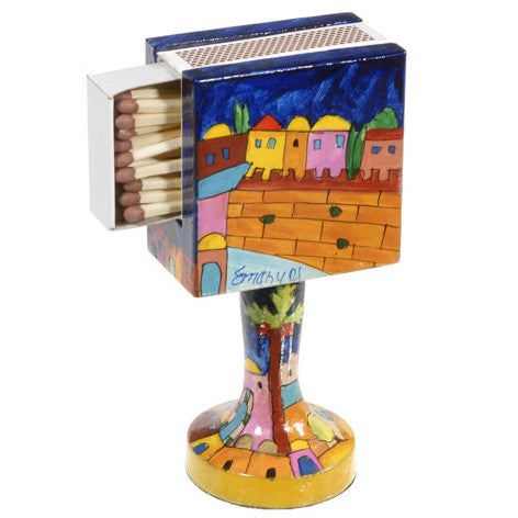 Wooden Match Box Stand by Yair Emanuel - Matana Boutique