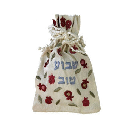 Embroidered Havdalah Spice Besamim Bag by Yair Emanuel
