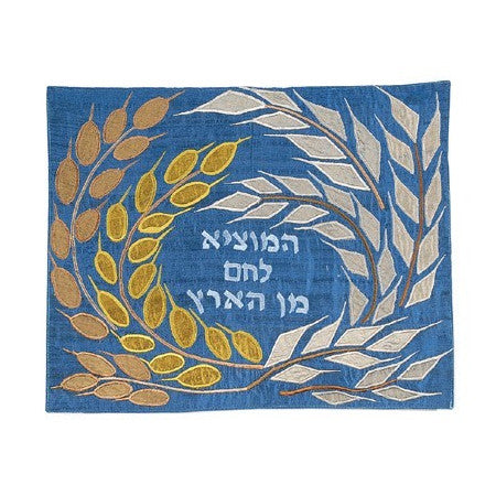 Raw Silk Appliqued Challah Cover by Yair Emanuel - Matana Boutique
