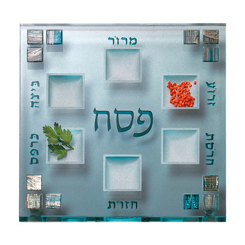 Glass Seder Plate by Caesarea Art