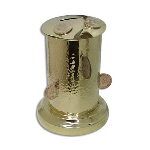 Brass Tzedakah Box by Bier Judaica