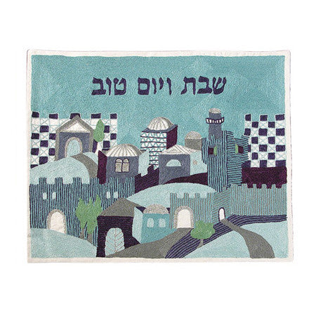 Hand Embroidered Challah Cover by Yair Emanuel - Matana Boutique