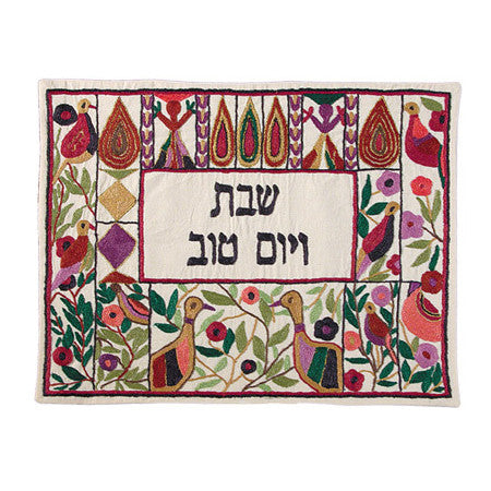 Hand Embroidered Challah Cover by Yair Emanuel