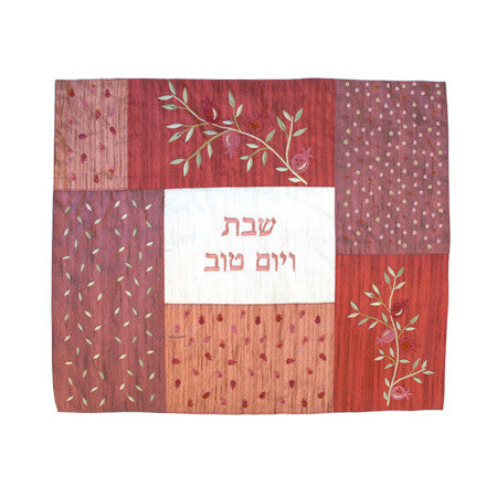Embroidered Challah Cover by Yair Emanuel