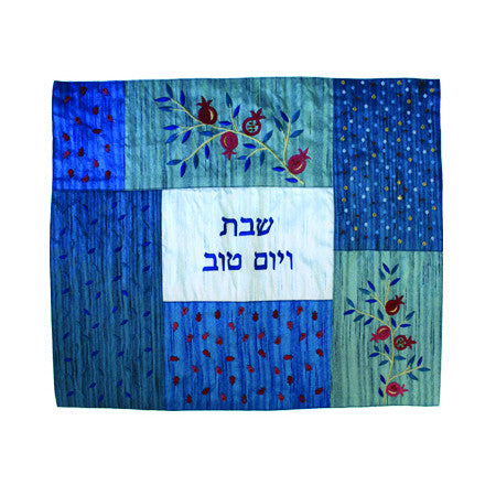 Embroidered Challah Cover by Yair Emanuel - Matana Boutique