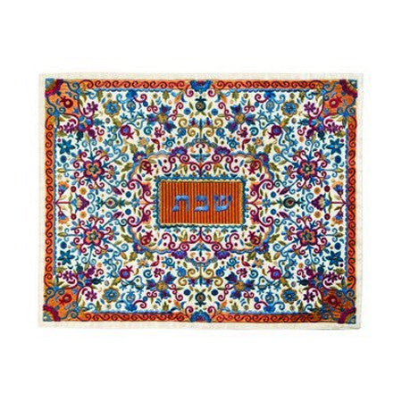 Fully Embroidered Challah Cover by Yair Emanuel