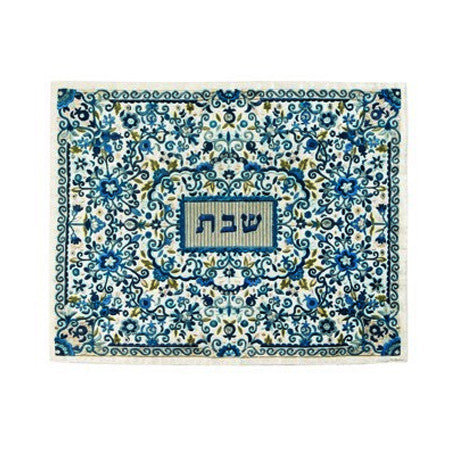 Fully Embroidered Challah Cover by Yair Emanuel - Matana Boutique
