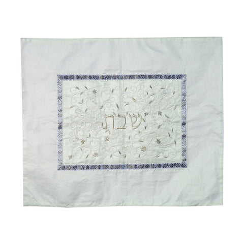 Embroidered Challah Cover with Pomegranates and Grapes by Yair Emanuel