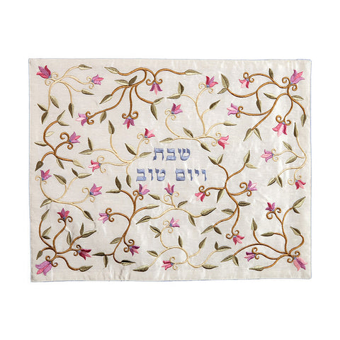 Embroidered Challah Cover with Flowers by Yair Emanuel