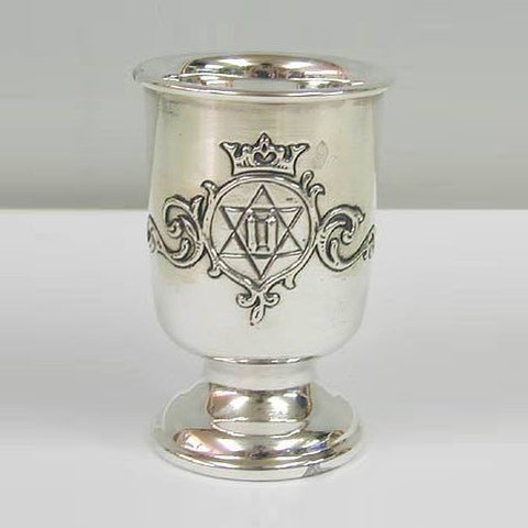 Sterling Silver Kiddush Cup by Caspi Silver
