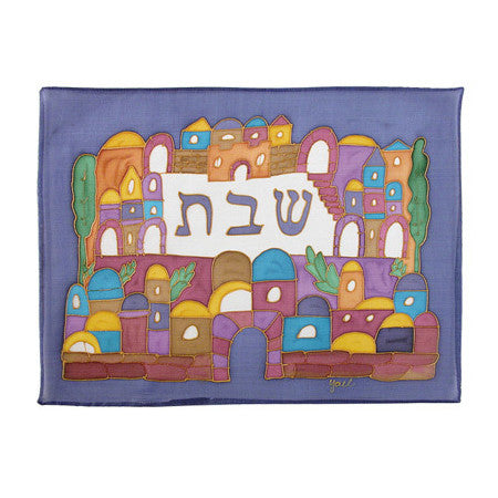Silk Painted Challah Cover by Yair Emanuel - Matana Boutique