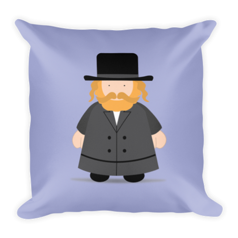 Chasid Rebbe Pillow by Yiddy Lebovits