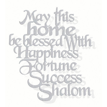 English Home Blessing Wall Hanging by Dorit Judaica