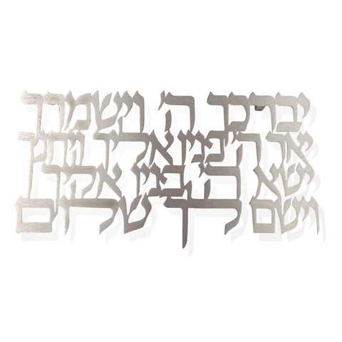 Birkat Kohanim Blessing Wall Hanging by Dorit Judaica