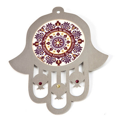 Pomegranate English Home Blessing Hamsa Wall Hanging by Dorit Judaica - Matana Boutique