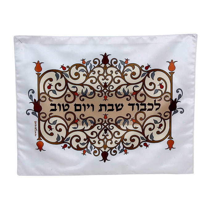 Shabbat and Holiday Challah Cover by Dorit - Matana Boutique