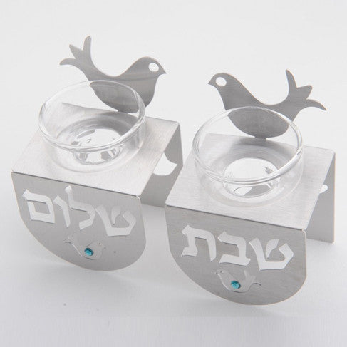 Small Laser Cut Shabbat Candlesticks by Dorit Judaica - Matana Boutique