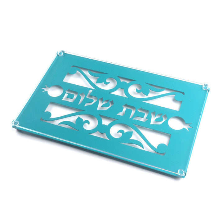 Stainless Steel Challah Board with Pomegranates by Dorit Judaica - Matana Boutique