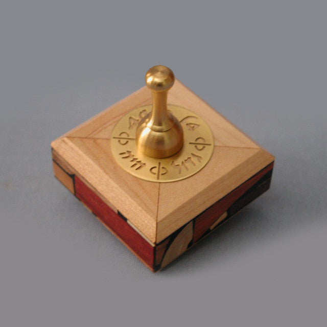 Wood & Brass Mosaic Dreidel by Etz Ron - Matana Boutique