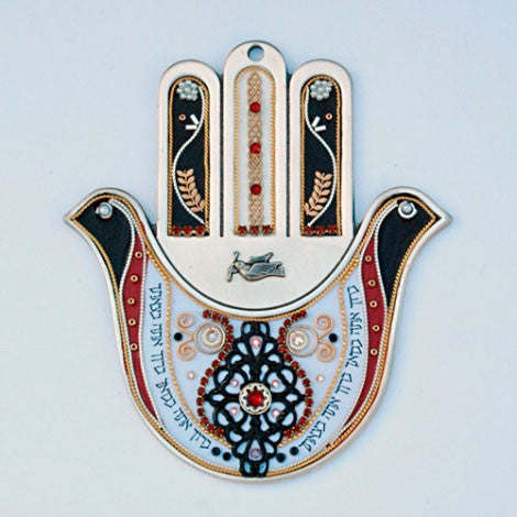 Hamsa Wall Hanging with Doves by Ester Shahaf - Matana Boutique