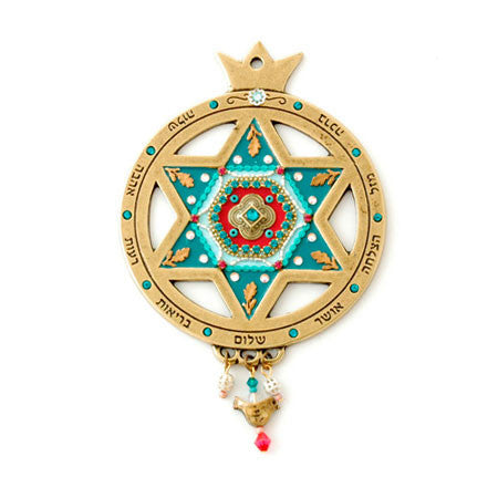 Star of David Pomegranate Wall Hanging by Ester Shahaf - Matana Boutique