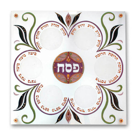 Hand Painted Glass Seder Plate by Ester Shahaf - Matana Boutique