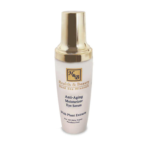 Anti Aging Moisturizing Eye Serum by Health & Beauty