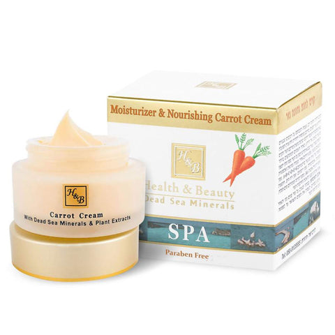 Carrot Moisturizer and Nourishing Cream by Health & Beauty